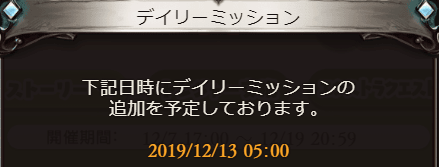 f:id:guraburukouryakusinannjo:20191208153542p:plain