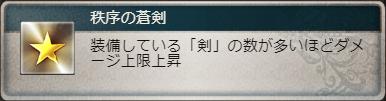 f:id:guraburukouryakusinannjo:20191219135843p:plain
