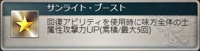 f:id:guraburukouryakusinannjo:20191223191951p:plain