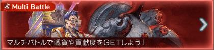 f:id:guraburukouryakusinannjo:20191228213059p:plain