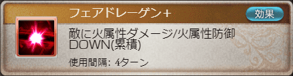 f:id:guraburukouryakusinannjo:20200104025529p:plain