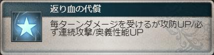 f:id:guraburukouryakusinannjo:20200104030012p:plain