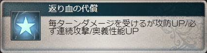 f:id:guraburukouryakusinannjo:20200104030735p:plain