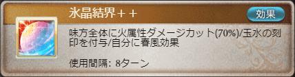 f:id:guraburukouryakusinannjo:20200104044620p:plain
