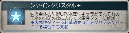 f:id:guraburukouryakusinannjo:20200104044736p:plain