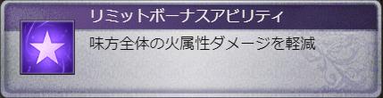 f:id:guraburukouryakusinannjo:20200104044925p:plain