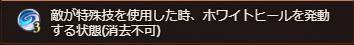 f:id:guraburukouryakusinannjo:20200104045447p:plain