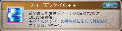 f:id:guraburukouryakusinannjo:20200104050024p:plain