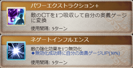 f:id:guraburukouryakusinannjo:20200104062628p:plain