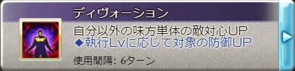 f:id:guraburukouryakusinannjo:20200105071854p:plain