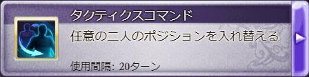 f:id:guraburukouryakusinannjo:20200105100440p:plain