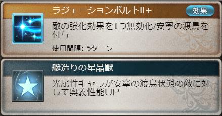 f:id:guraburukouryakusinannjo:20200120053643p:plain