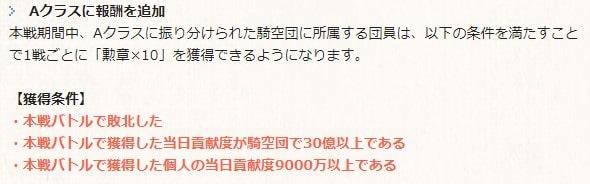 f:id:guraburukouryakusinannjo:20200201143617j:plain