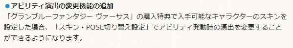 f:id:guraburukouryakusinannjo:20200201163024j:plain