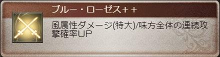 f:id:guraburukouryakusinannjo:20200205050623j:plain