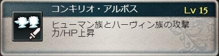 f:id:guraburukouryakusinannjo:20200205052401j:plain