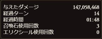 f:id:guraburukouryakusinannjo:20200213202459j:plain