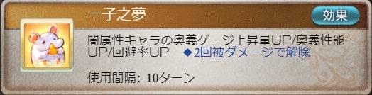 f:id:guraburukouryakusinannjo:20200227224816j:plain