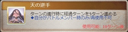 f:id:guraburukouryakusinannjo:20200307200649j:plain