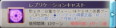 f:id:guraburukouryakusinannjo:20200311181118j:plain