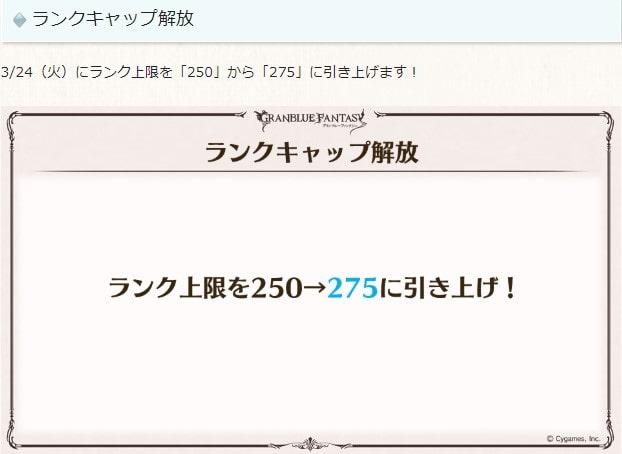 f:id:guraburukouryakusinannjo:20200313094619j:plain