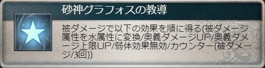 f:id:guraburukouryakusinannjo:20200402215052j:plain