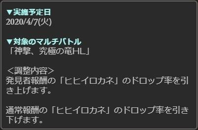 f:id:guraburukouryakusinannjo:20200406071441j:plain