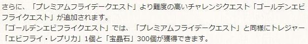 f:id:guraburukouryakusinannjo:20200501133801j:plain
