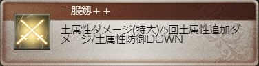 f:id:guraburukouryakusinannjo:20200722184008j:plain