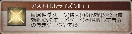 f:id:guraburukouryakusinannjo:20200908181528j:plain