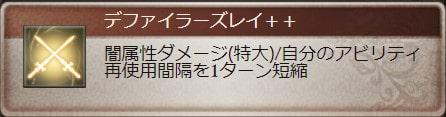 f:id:guraburukouryakusinannjo:20210831221510j:plain