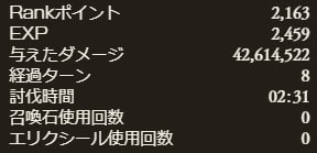 f:id:guraburukouryakusinannjo:20210910100137j:plain
