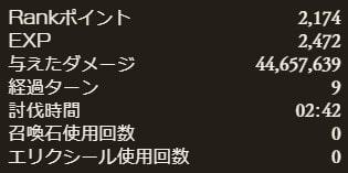 f:id:guraburukouryakusinannjo:20210910101855j:plain