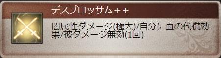 f:id:guraburukouryakusinannjo:20210915235449j:plain