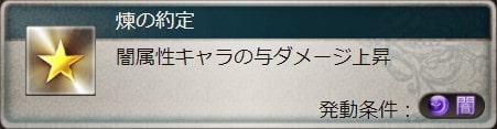 f:id:guraburukouryakusinannjo:20210916001508j:plain