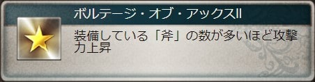 f:id:guraburukouryakusinannjo:20210916004452j:plain