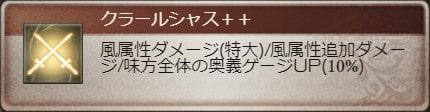 f:id:guraburukouryakusinannjo:20211007200857j:plain