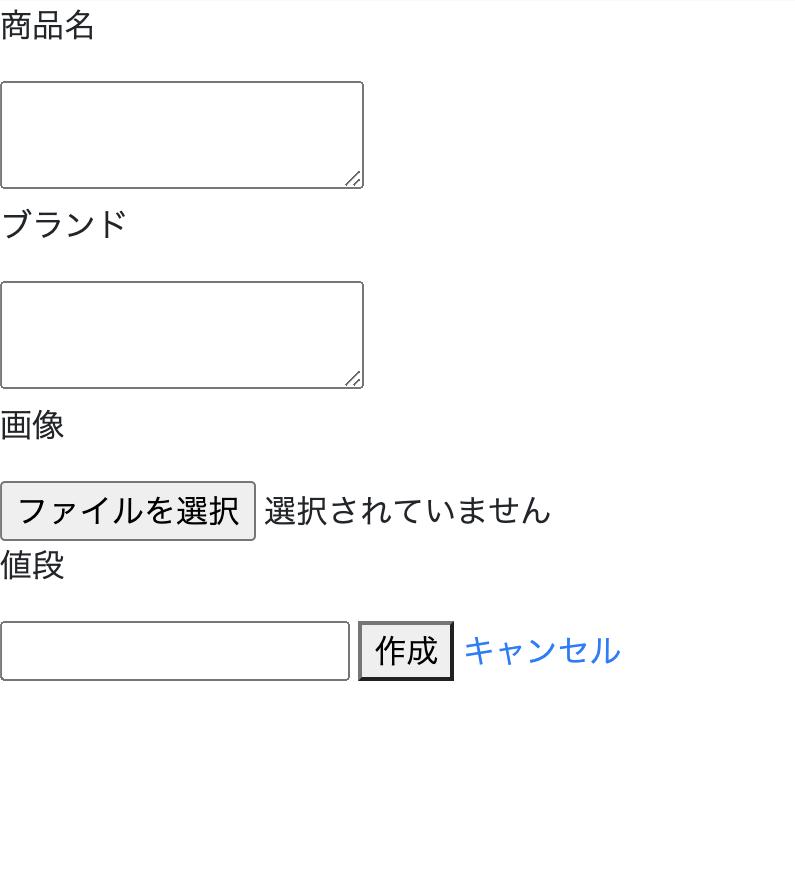 f:id:gure-y:20201017222111p:plain