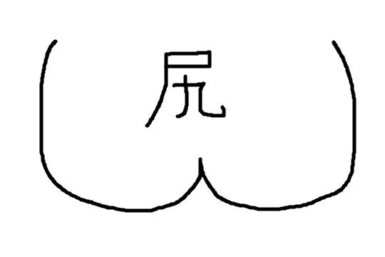 f:id:gureihare:20171207015628p:plain