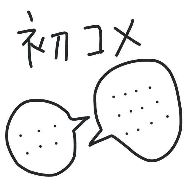 f:id:gureihare:20171218200102p:plain