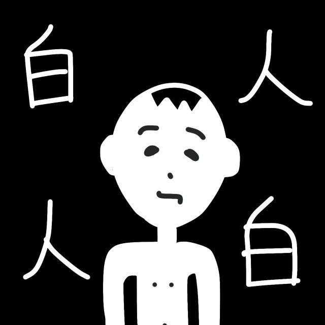 f:id:gureihare:20171218235812p:plain