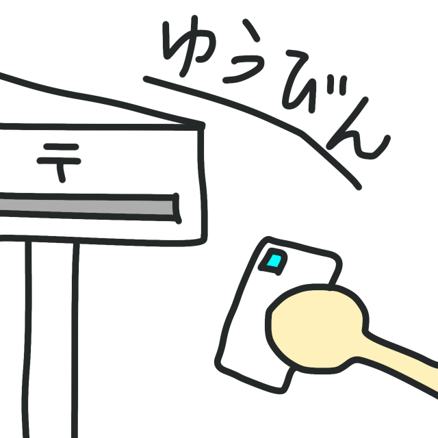 f:id:gureihare:20171219000130p:plain