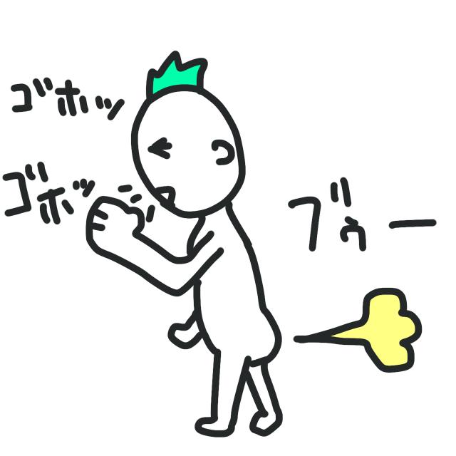 f:id:gureihare:20180110130121p:plain