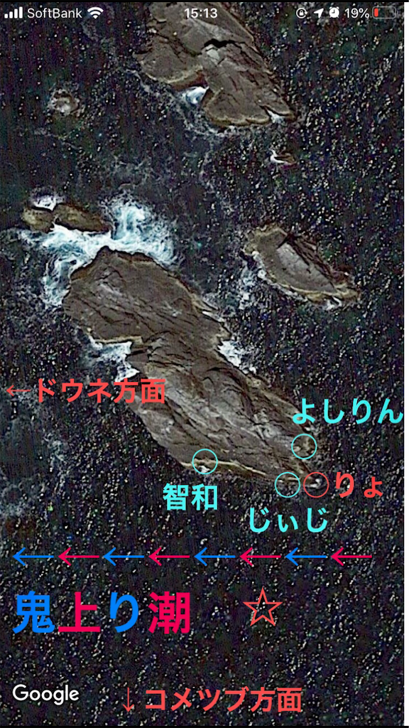 f:id:gureturishi:20200113162530p:image