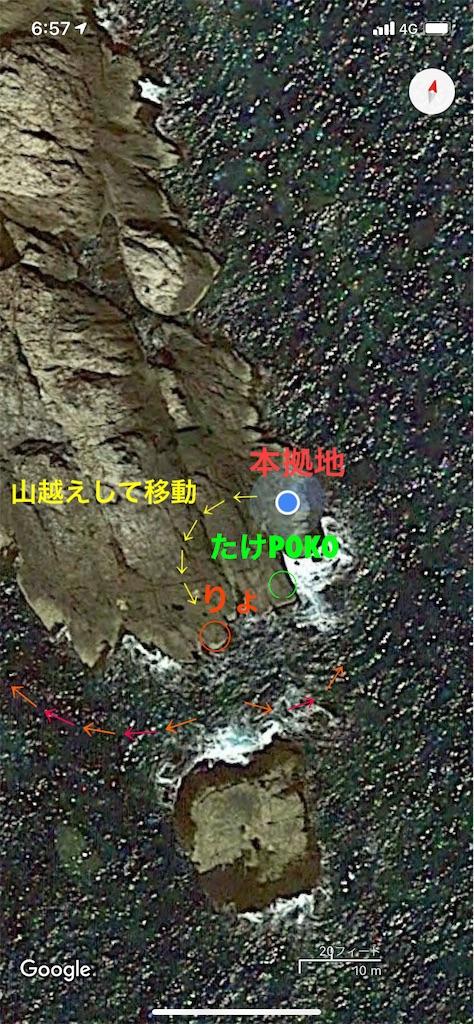 f:id:gureturishi:20201202190737j:image