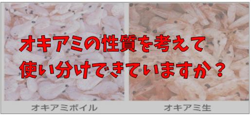 f:id:gureturishi:20201223142703p:plain