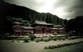 Byudo-in temple