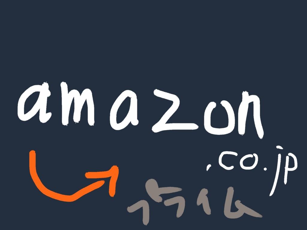 amazon(アマゾン)の喪服