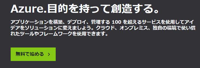 f:id:guri2o1667:20200129215231p:plain