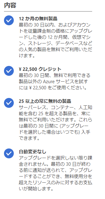 f:id:guri2o1667:20200129215742p:plain